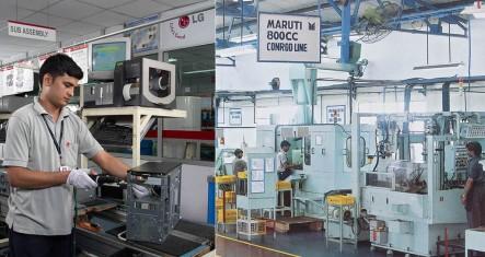 LG / Amtek Auto Ltd