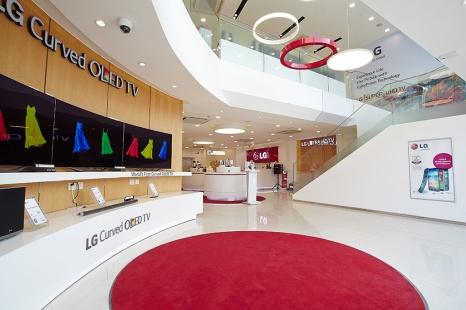 L G Showroom